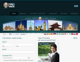 #44 for www.type2translate.com - Design our new header image for our site! by bichirm