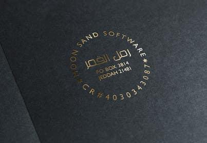 hassan22as tarafından Design a stamp emblem için no 3