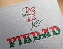 maxoom tarafından Design a Logo foran Latino American Muslim Women's Dawah Organization için no 209