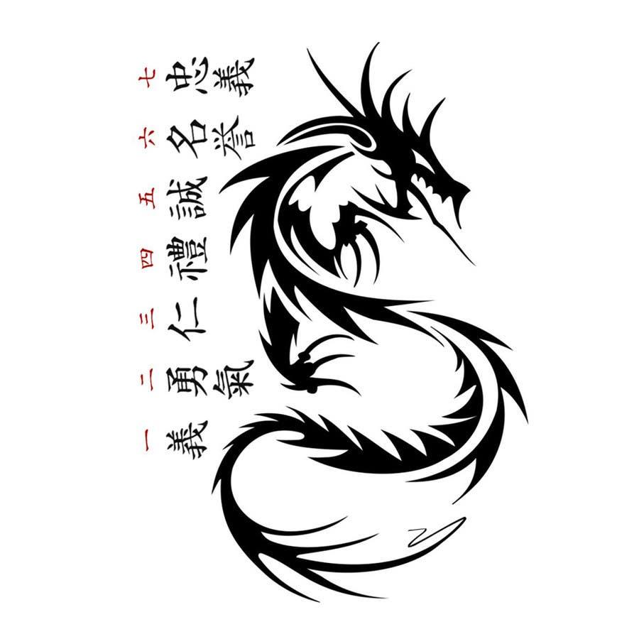 design a tattoo 7 virtues of bushido freelancer. Black Bedroom Furniture Sets. Home Design Ideas