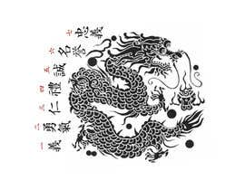 #8 untuk Design a Tattoo, 7 virtues of bushido oleh D0GMA