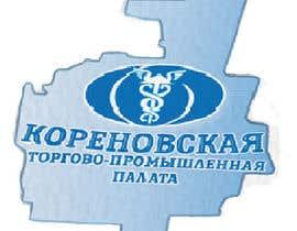 #49 для Разработка логотипа   Development of a logo от MakarStepanov