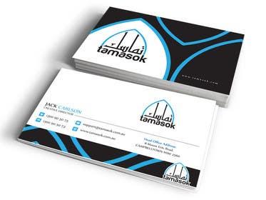 #17 untuk Design Stationery and brochure oleh LeeniDesigns