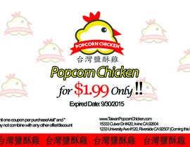 #17 untuk Design a coupon oleh ron9202000