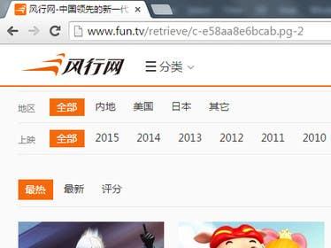 #12 untuk Disney Cartoons in Mandarin oleh uheybaby