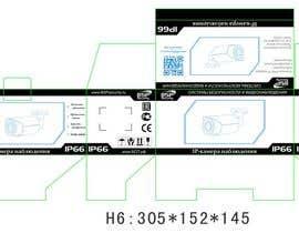 #8 untuk Создание дизайна коробки для камер наблюдения oleh glex92