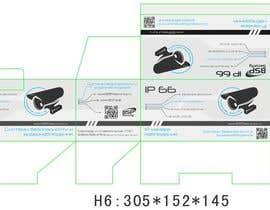 #14 untuk Создание дизайна коробки для камер наблюдения oleh glex92