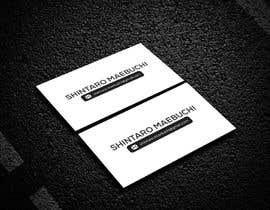 shohaghhossen tarafından Design 2 very simple Business Cards için no 18