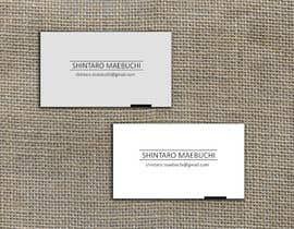 cankokaracenow tarafından Design 2 very simple Business Cards için no 26