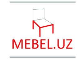 #72 для Разработка логотипа от Reliably