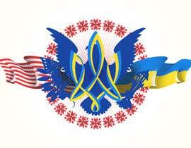 lenssens tarafından Design a T-Shirt - Ukrainian theme için no 38