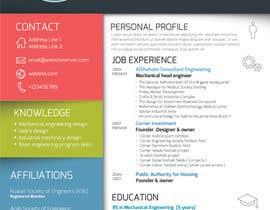 resumedesigner tarafından Design a personal CV and work history ( with sketch simple drawing ) için no 11