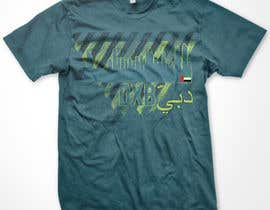 #91 for Design a T-Shirt for Dubai! af WendyRV