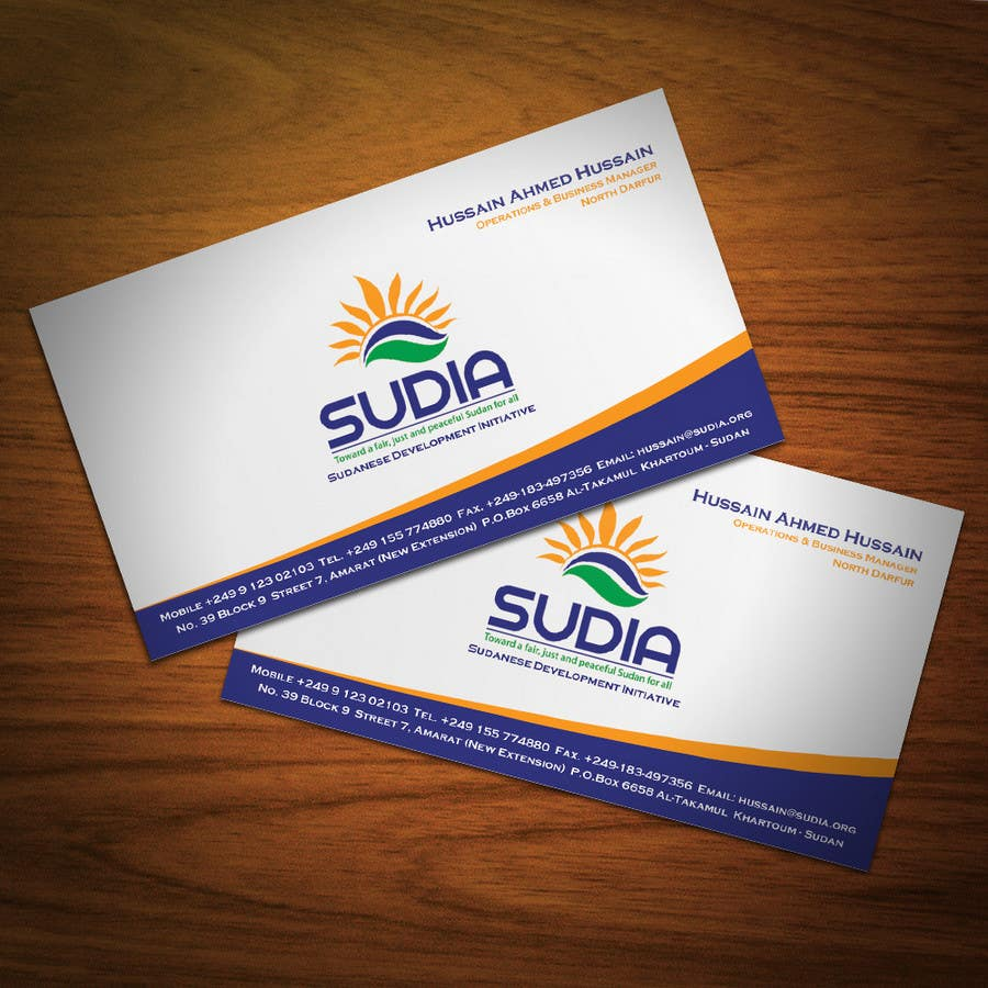 Contest Entry #23 for Business Card Design for SUDIA (Aka Sudanese Development Initiative)