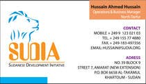 Graphic Design Contest Entry #54 for Business Card Design for SUDIA (Aka Sudanese Development Initiative)