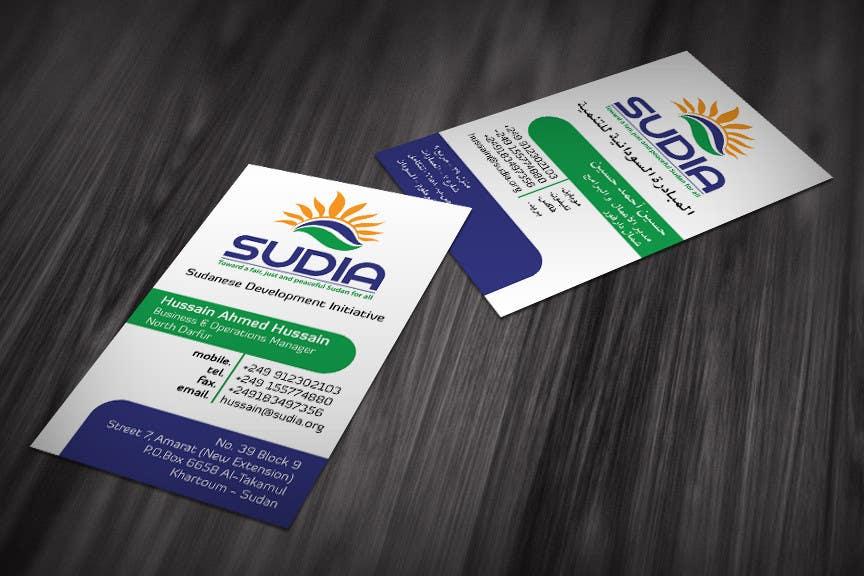 Конкурсная заявка №51 для Business Card Design for SUDIA (Aka Sudanese Development Initiative)