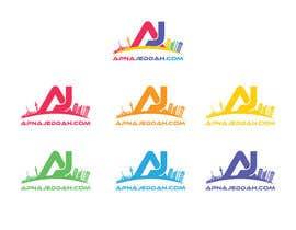 #72 for Design a Logo by vkdykohc