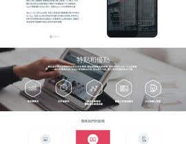 #5 untuk 31APP.com Website Design -- 2 oleh vad1mich