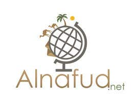 #99 for Design a Logo for Alnafud.net af SheryVejdani