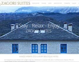 nº 102 pour Design a logo for Zagori Suites - a luxury mountain hotel in Greece par emilitosajol