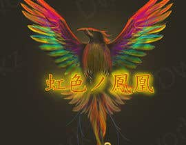 #9 untuk Looking for someone, who can draw a phoenix in spectral colours for profile picture oleh dworkz