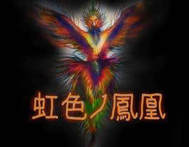 #6 untuk Looking for someone, who can draw a phoenix in spectral colours for profile picture oleh raycboston