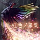 Entry # 5 for Looking for someone, who can draw a phoenix in spectral colours for profile picture by