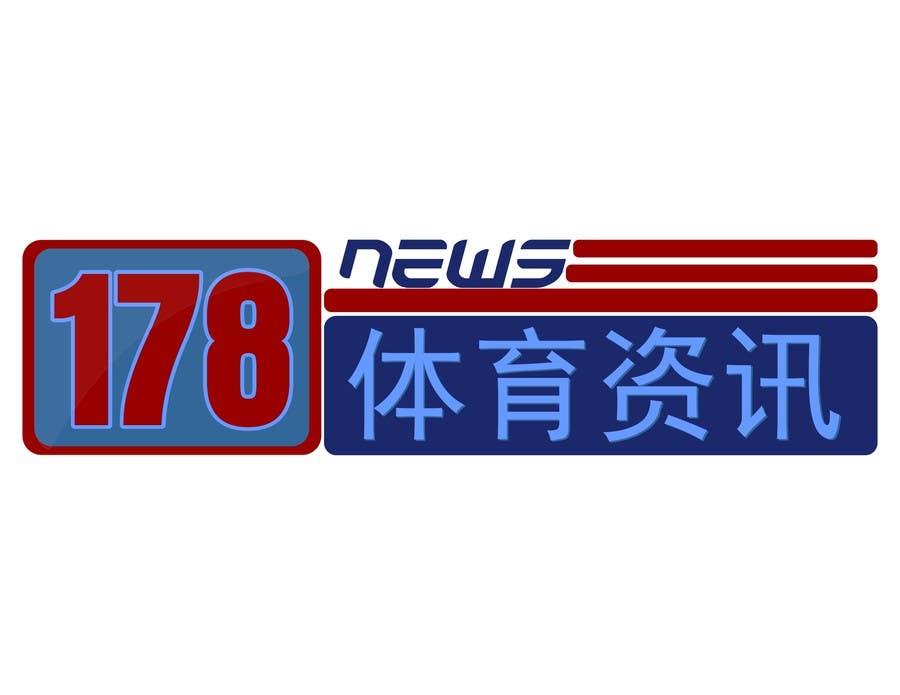 #23 for 设计徽标 Design a Logo for a news blog with chinese word by muhammadrosyidi