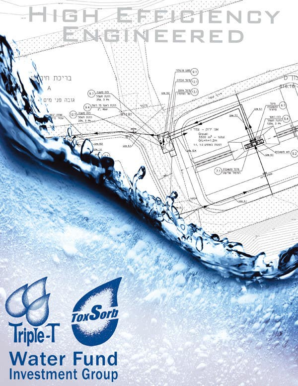 Konkurrenceindlæg #                                        103                                      for                                         Folder Graphic Design for Water Technology Exhibition