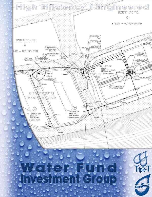 Contest Entry #                                        78                                      for                                         Folder Graphic Design for Water Technology Exhibition