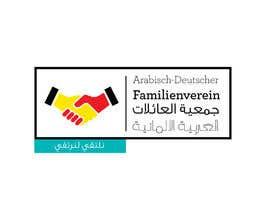 #15 for Design eines Logos by ahmedbelghiti