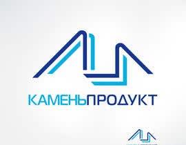 #7 для Разработка фирменной канцелярии от veranika2100