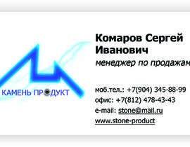 #9 для Разработка фирменной канцелярии от alinakutsevol