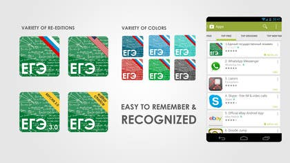 #94 for Design a Logo for Mobile School Math App by mikhailduong