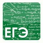 Contest Entry #96 for Design a Logo for Mobile School Math App