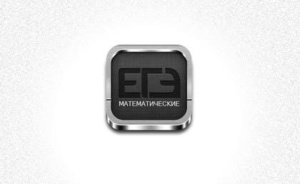 #70 for Design a Logo for Mobile School Math App by mostafahisham94