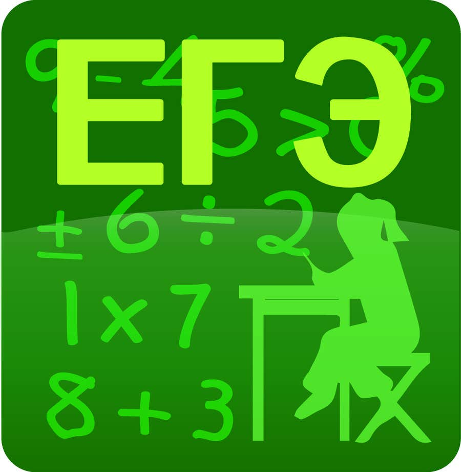 #79 for Design a Logo for Mobile School Math App by Lord5Ready2Help