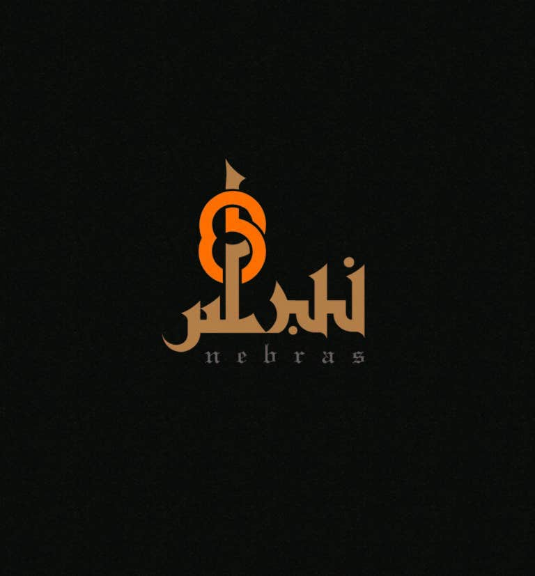 Kilpailutyö #                                        164                                      kilpailussa                                         Design a logo for company called Nebras