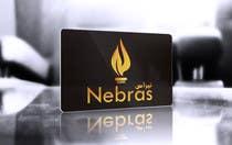 Contest Entry #17 for Design a logo for company called Nebras