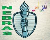 Contest Entry #35 for Design a logo for company called Nebras