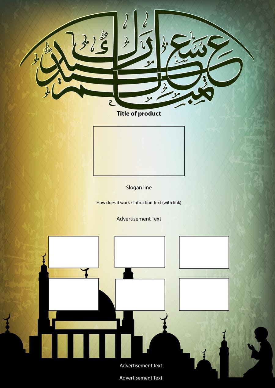 Bài tham dự cuộc thi #6 cho Design a Flyer for a High Quality Azan Watch