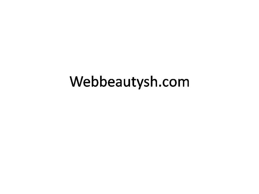 #77 for Domain name for website selling Beauty products by pavly2010