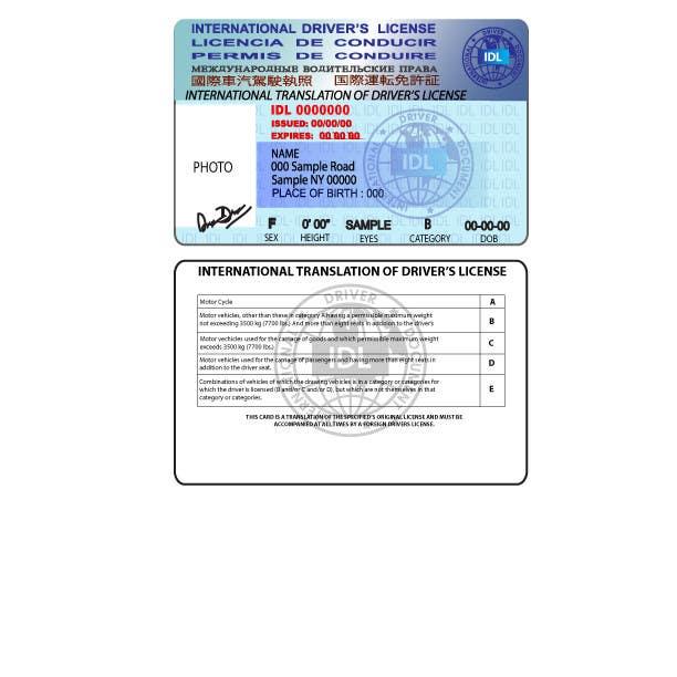 Bài tham dự cuộc thi #                                        25                                      cho                                         Develop a Corporate Identity for ID card