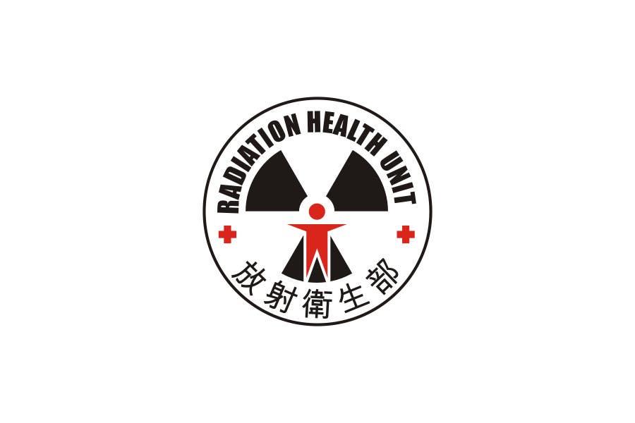 Proposition n°127 du concours Logo Design for Department of Health Radiation Health Unit, HK