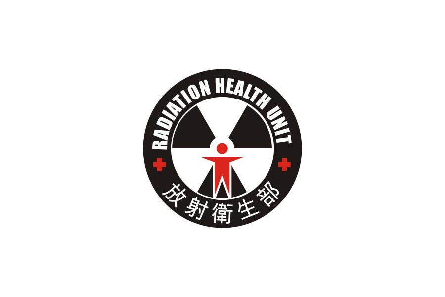 Penyertaan Peraduan #                                        129                                      untuk                                         Logo Design for Department of Health Radiation Health Unit, HK