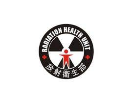 #129 para Logo Design for Department of Health Radiation Health Unit, HK por astica