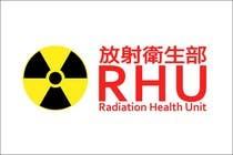 Graphic Design Entri Peraduan #67 for Logo Design for Department of Health Radiation Health Unit, HK