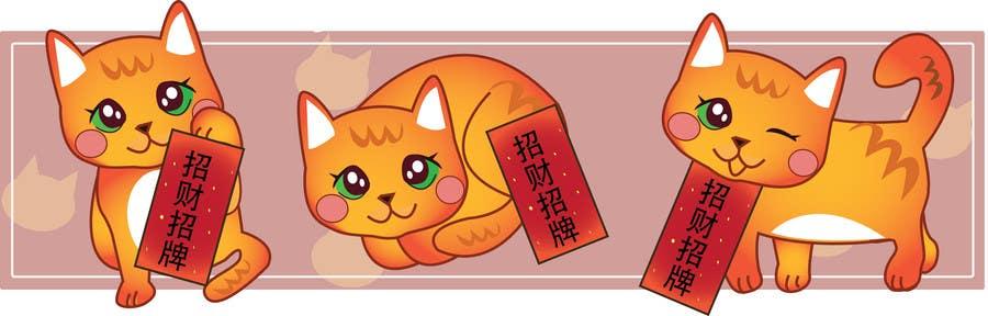Bài tham dự cuộc thi #                                        4                                      cho                                         Enhance Current Cat Mascot