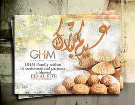 #28 for EID MUBARAK Greeting تهنئة بالعيد كل عام وأنتم بخير by five55555