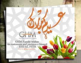 #76 for EID MUBARAK Greeting تهنئة بالعيد كل عام وأنتم بخير by five55555